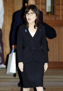 2017-japao