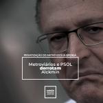 """Nota da Frente Povo Sem Medo: """"Em defesa da democracia e do direito de Lula ser candidato"""""""