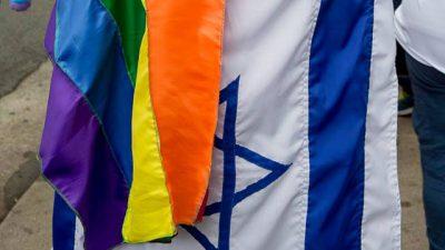 Bandeiras LGBT e de Israel na Parada LGBT de SP. Detalhe foto facebook FISESP