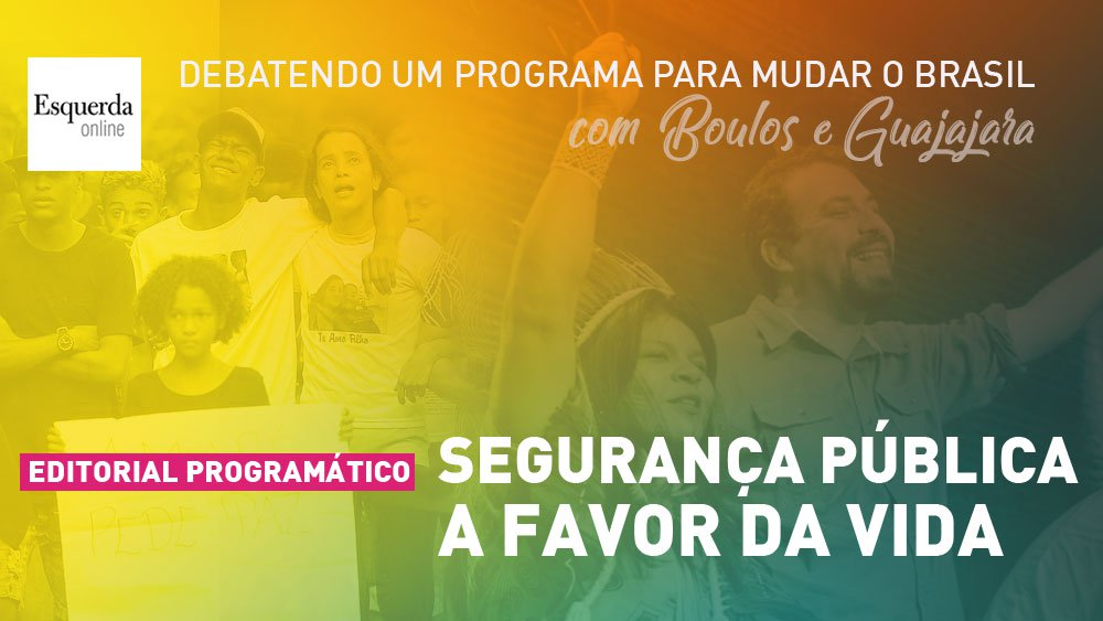 Debatendo um programa para mudar o Brasil