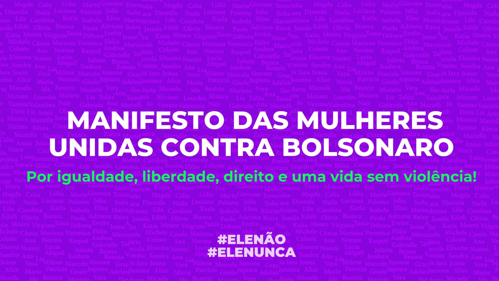 Manifesto das mulheres unidas contra bolsonaro