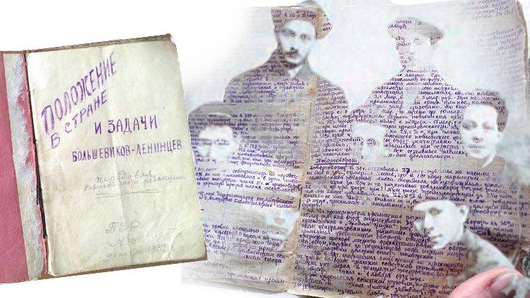 Cadernos encontrados na prisão russa