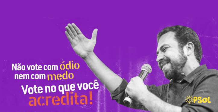 Guilherme Boulos. Vote no que voce
