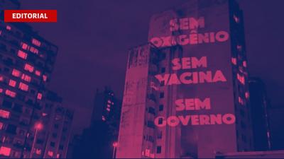 Projeção em prédio em SP. Está escrito: Sem oxigênio, sem vacina, sem governo.